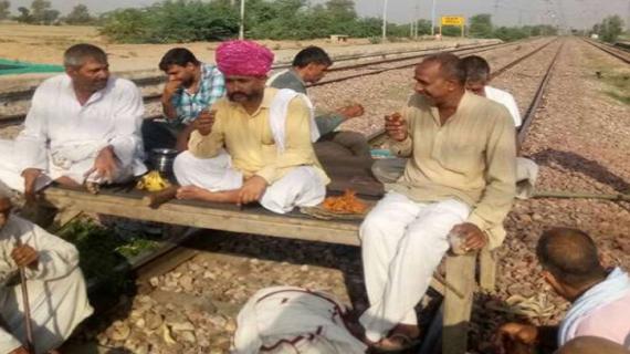 राजस्थान में आज चक्काजाम, आरक्षण की मांग को लेकर सड़क पर लगाया जाम
