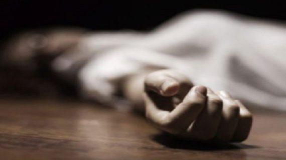 पांच भाई बहनों को जहर देकर खुद को किया मौत के हवाले
