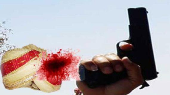 हर्ष फायरिंग मे चली गोली से एक युवक घायल