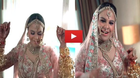 दुल्हन का ये अंदाज देख लोगों ने दांतों तले दबा ली अंगुलियां देखें वीडियो में