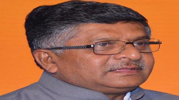 रविशंकर प्रसाद: देश किसी भी स्थिति से निपटने में सक्षम