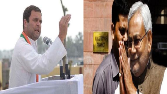 करीब 40 मिनट तक चली राहुल-नीतीश की मुलाकात, क्या बिहार में टूट जाएगा महागठबंधन ?