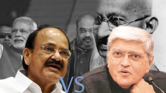 गांधी के पोते और किसान के बेटे के बीच शुरू हुई उपराष्ट्रपति पद की जंग
