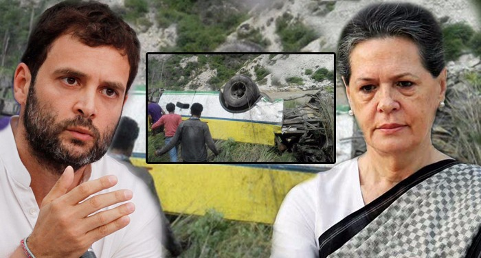 Sonia gandhi, Rahul gandhi, expressed, shock, Shimla, Bus, Accident