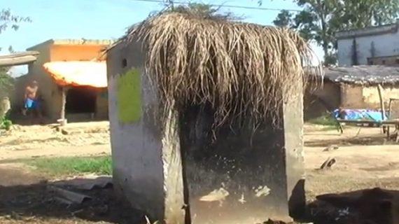 सरकारी कागजों में हो गया शौचालय का निर्माण