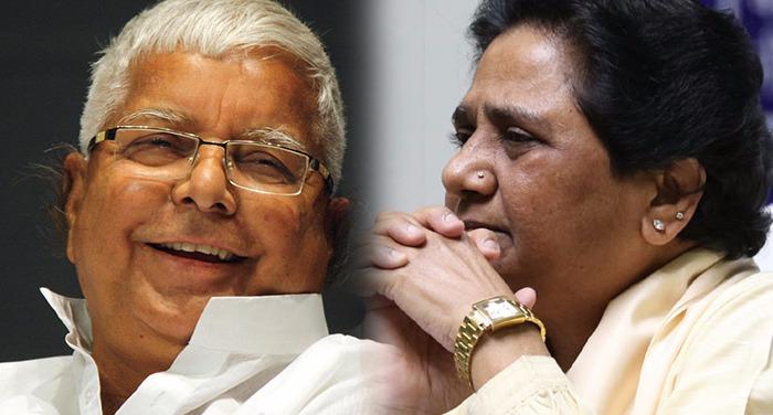 Mayawati, BSP, Lalu Prasad Yadav, Resignation, Rajya Sabha, up