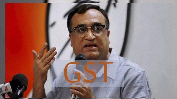 जीएसटी पर कांग्रेस के नेता अजय माकन ने साधा निशाना