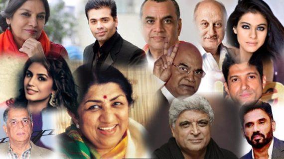 ऐसे दी बॉलीवुड सितारों ने रामनाथ कोविंद को जीत की बधाई