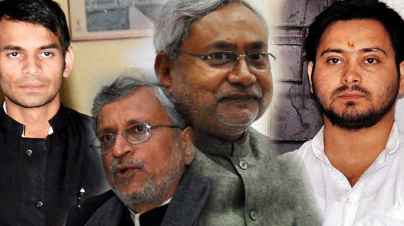 नीतीश करें लालू के दोनों बेटों को मंत्रिमंडल से बर्खास्त: सुशील मोदी