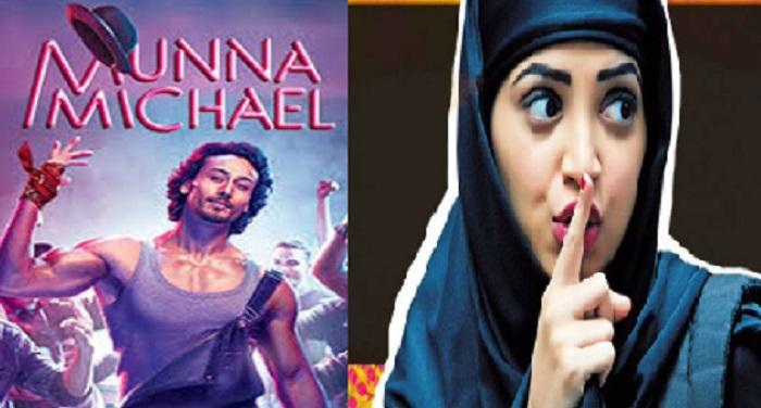 lipstic. munna michael,m show, box office, movie, sharrdha kapoor