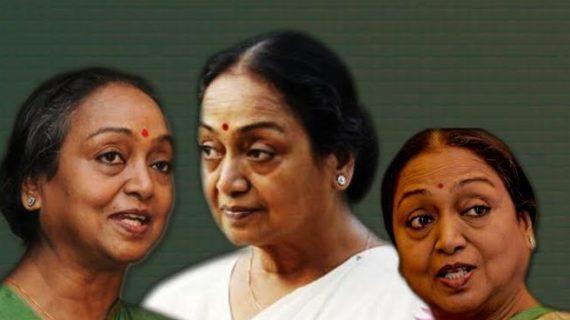 राष्ट्रपति चुनाव में मीरा कुमार को करना पड़ा हार का सामना