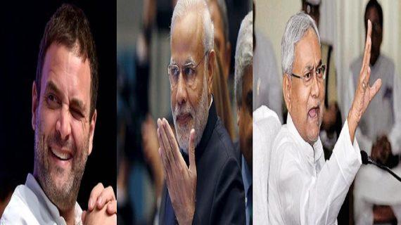 सीएम नीतीश पीएम मोदी के भोज में शामिल होने के लिए दिल्ली हुए रवाना