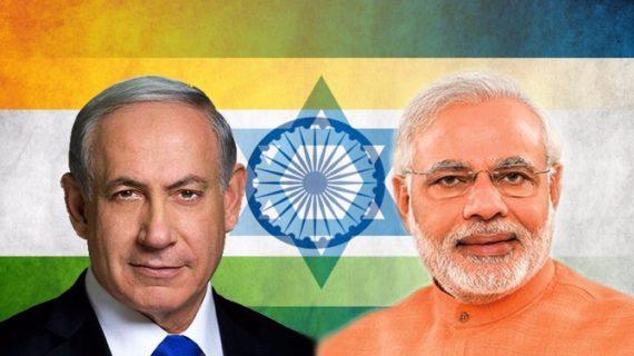 रक्षा के क्षेत्र में भारत और इजराइल की दोस्ती है महत्वपूर्ण, जाने ये खास कारण