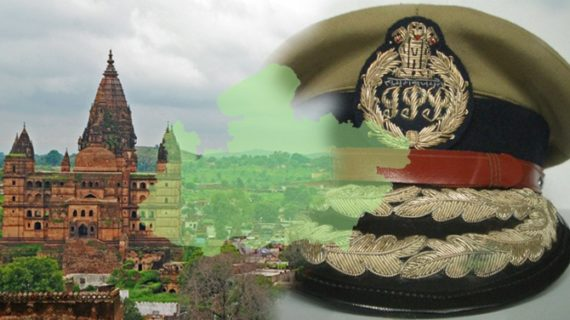 मध्य प्रदेश में 71 आईपीएस अधिकारियों का तबादला