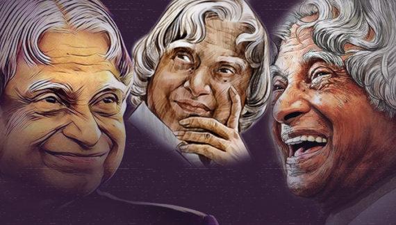 एक अच्छी किताब हजार अच्छे दोस्तों से बेहतर है: अब्दुल कलाम