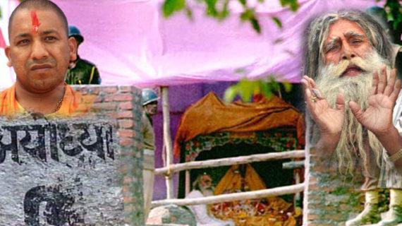 भारत खबर की खबर पर लगी मुहर 23 जून को भी हमने बताया था सीएम योगी जायेंगे अयोध्या