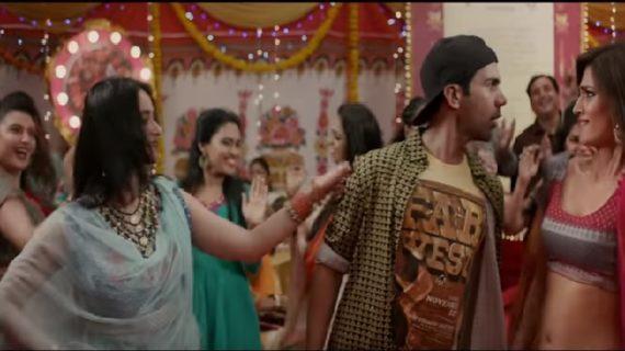 वीडियो: देखिए सीरियस किरदार में नजर आने वाले राजकुमार राव का डांस
