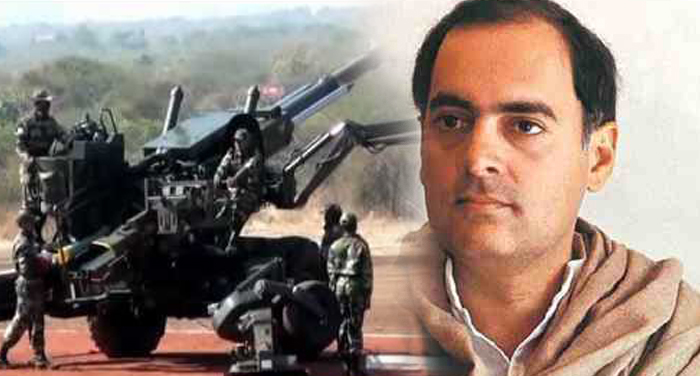 bofors, chief investigating, officer, sten lindstrom, pm rajiv gandhi, role