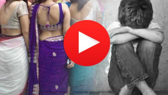 10 लड़कियों ने एक लड़के से रेप कर वीडियो किया वायरल…देखें वीडियो में पूरी वारदात