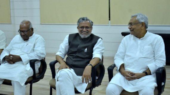 पटना में मंत्रिमंडल विस्तार को लेकर बैठक, ये नेता हुए शामिल