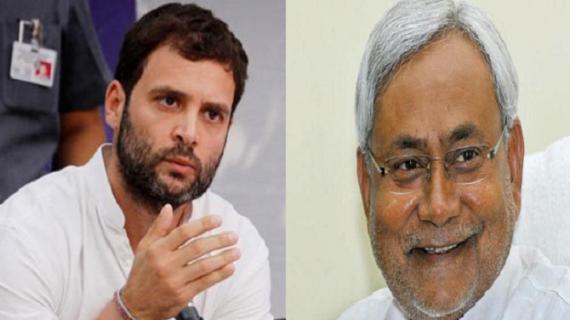 पीएम के साथ डिनर में शामिल होने के बाद राहुल गांधी से मिलेंगे नीतीश कुमार