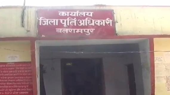 बलरामपुर में पेट्रोल पंप मालिकों पर दर्ज हुई FIR