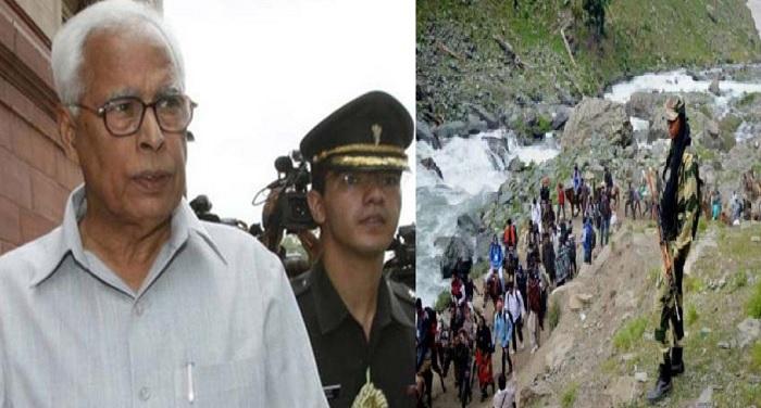 Rajnath singh, Governor, jammu Kashmir, stock, incident