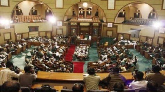 बसपा विधायकों के हंगामे के साथ शुरू हुई सदन की कार्यवाही