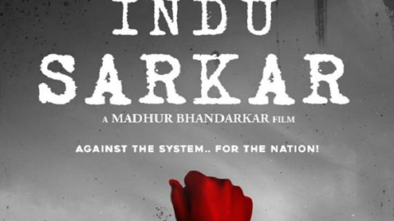 मधुर भंडारकर की इंदु सरकार का नागपुर में हुआ विरोध