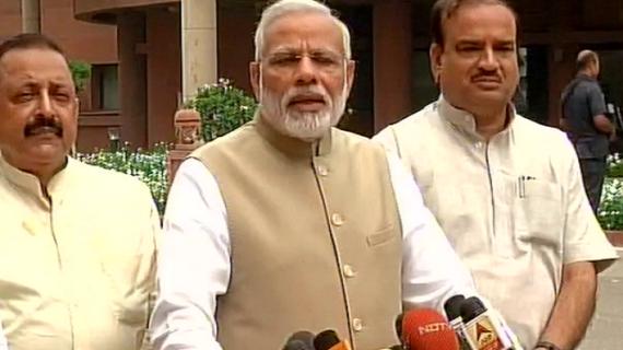 TMC में राष्ट्रपति चुनाव को लेकर पड़ी फूट
