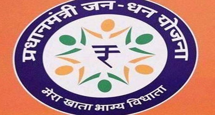 jan dhan, deposit, surge, rs 64564, business, surge, account