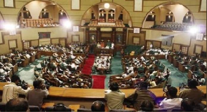 House proceeding, disruption, BSP, legislator, Madhya Pradesh