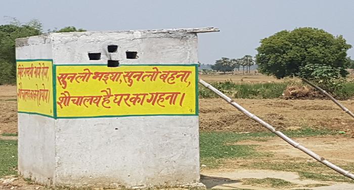rakshabandhan, brothers, gift, sister, honored, toilets