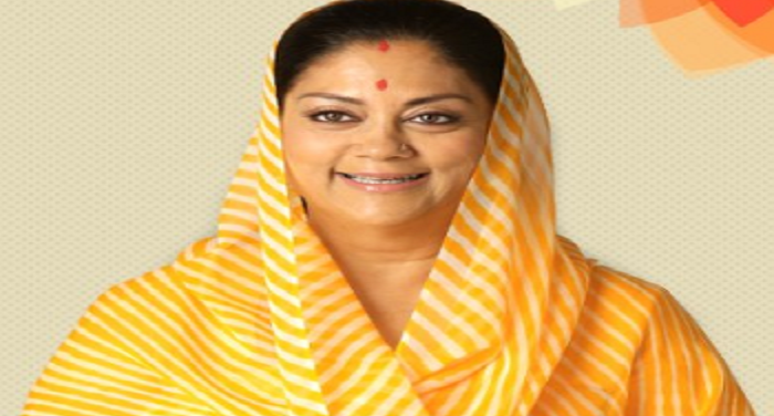 vasundhara raje, olive, tea, alive tea, next month, business
