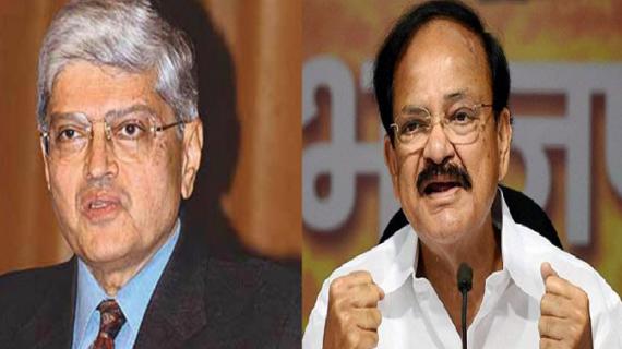 एनडीए के वेंकैया नायडू और यूपीए के गोपालकृष्ण गांधी करेंगे उपराष्ट्रपति पद के लिए आज नामांकन