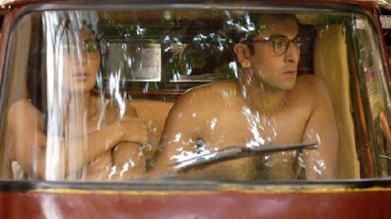 OMG: ब्रेकअप के बाद ओटो में बिना कपड़ो के वायरल हुई रणबीर-कैटरीना की फोटो