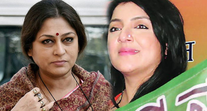 locket chatterjee, replace, roopa ganguly, bjp, mahila morcha, president