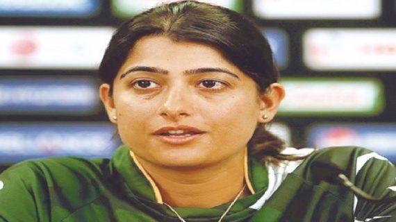 महिला विश्व कप: कप्तानी और टीम दोनों से हटायी जा सकती हैं साना मीर