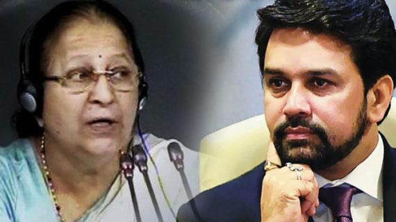 संसद में वीडियो बनाने पर समित्रा महाजन ने दी अनुराग ठाकुर को हिदायत