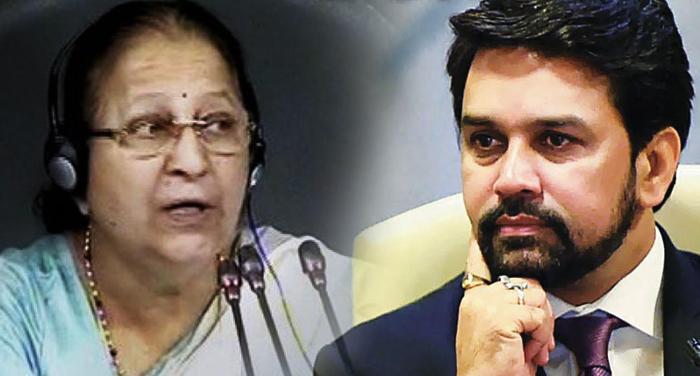sumitra mahajan, warn, anurag thakur, video, shoot, parliament