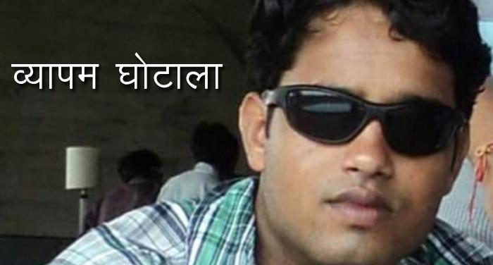 Hearing, court, student, accused, vyapam scam, Madhya Pradesh