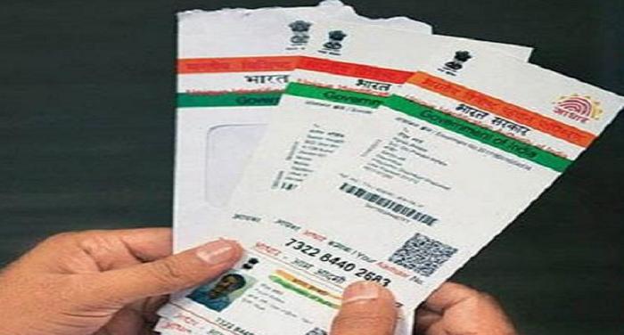 aadhar card, supreme court,justice js khehar, delhi,
