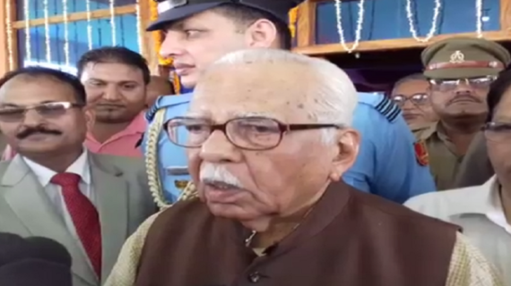 उत्तर प्रदेश के राज्यपाल राम नाइक शिक्षामित्रों को संम्बोधित करने मैनपुरी पहुंचे