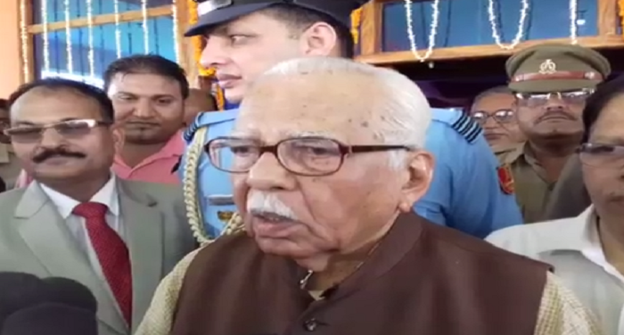 Uttar Pradesh, Governor, Ram Naik ,arrived, Mainpur exhort, Education workers,