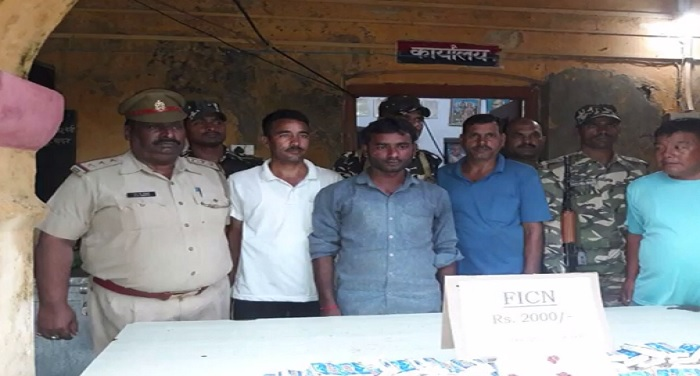 india-nepal border, 2 arrested, with 2 thousand notes, fake currency, crime, police, ssb force,