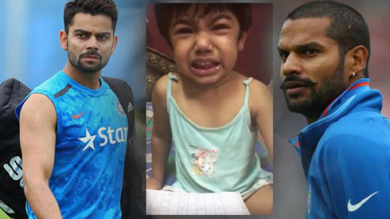 वीडियो: तो इसलिए विराट कोहली और शिखर धवन को आया इस बच्ची की मां पर गुस्सा