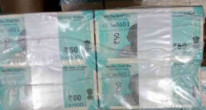 new 50 rupee, not, photo, leak, picture, RBI, urjit patel