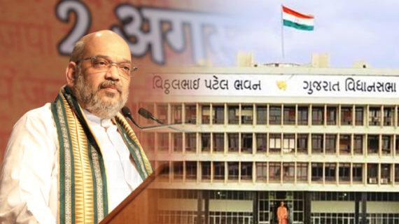गुजरात विधानसभा चुनाव के लिए बीजेपी के चाणक्य ने बुलाई बैठक