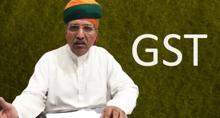 Arjun Ram Meghwa gst