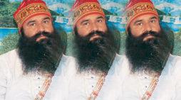 बाबा राम रहीम पर आज आ सकता है फैसला, हाई अलर्ट पर पंजाब